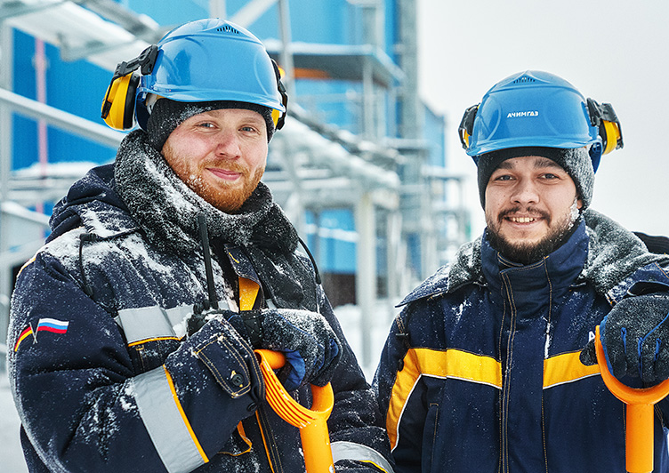 Wintershall Dea Russia employees Achimgaz