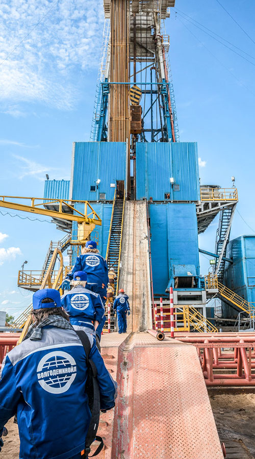 Wintershall Dea production Site Volgodeminoil