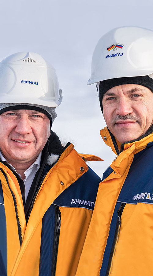 Wintershall Dea Russia employees